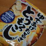 TAKASHIの菓子~亀田製菓 「ゆであげた旨さ とうもろこしスナック」~