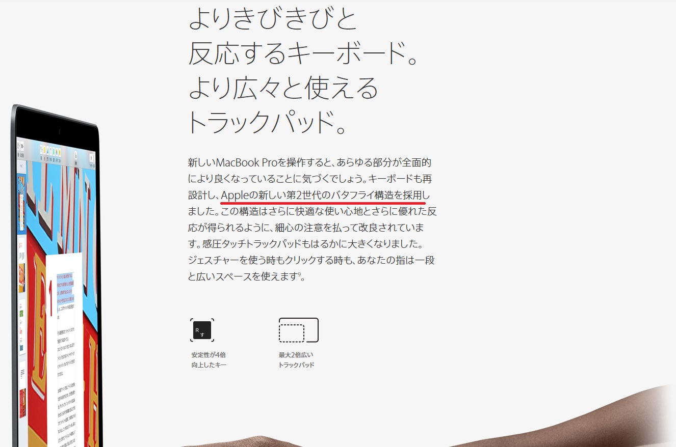 mac_key