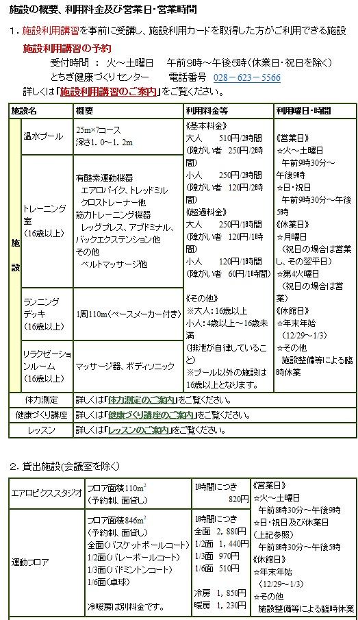 kenko-no-mori1
