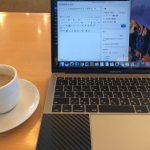 カフェにはMacBookProがよく似合う。②
