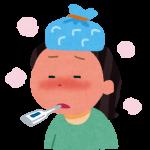 土日は「頭が 頭痛で 痛い」で寝込んでました。~医者に行く前にゼナを飲め~