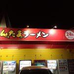 TAKASHIのメシ~ゆにろーず(にんたまラーメン)~
