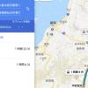 自宅から新幹線通勤はアリだと思う。(新幹線通勤を補助してくれる自治体とその詳細を追記しました)