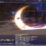 【FF11】やっぱりキャンペーンを利用して装備を強化したい・・・。
